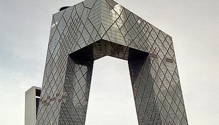中国中央电视台大楼(CCTV)