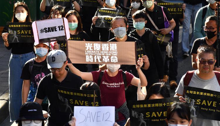 台湾25日声援12港人游行