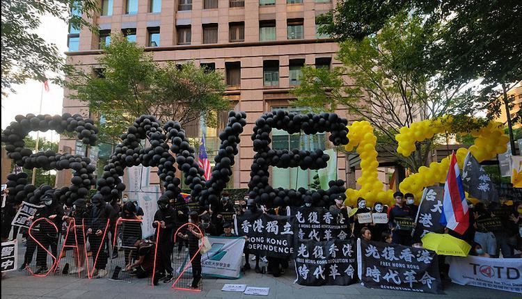 """台湾25日声援被中国当局拘捕的""""12名港人"""""""
