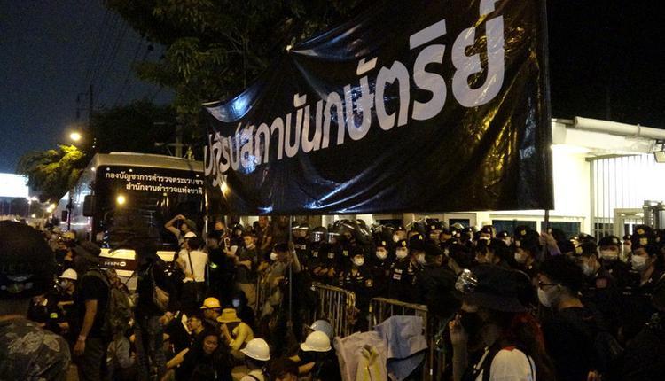泰国反政府示威在德国大使馆前架起标语(图片来源:中央社)