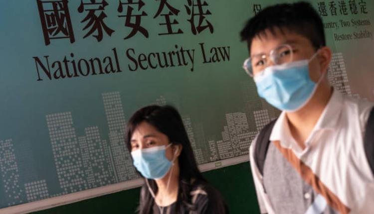 欧盟终止与香港引渡协议