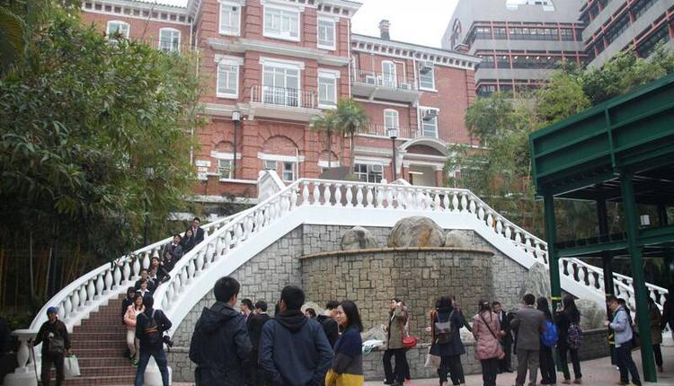 香港大学教育大楼