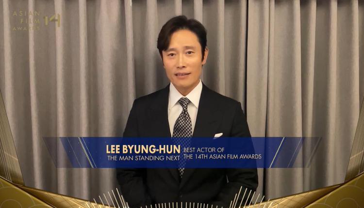 亚洲电影大奖的最佳男主角奖,由韩国演员李秉宪获得