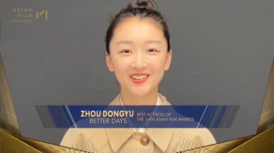 最佳女主角奖由中国演员周冬雨摘得