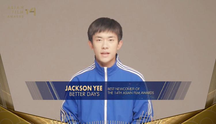 中国大陆男星易烊千玺以电影《少年的你》抱走最佳新演员奖