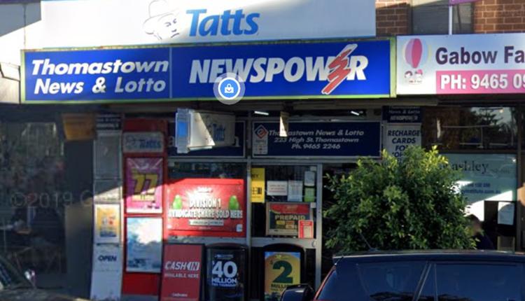 位于墨尔本北部Thomastown的News&Lotto投注站