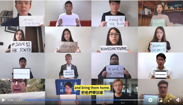 """""""香港故事""""成员李宇轩的妹妹Beatrice与其他人合拍短片"""