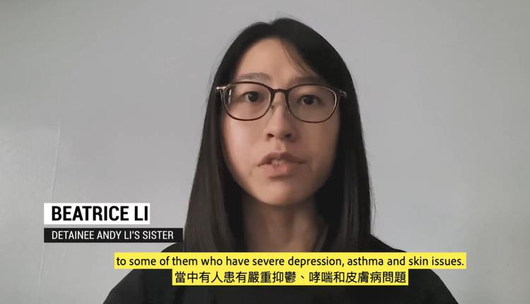 """""""香港故事""""成员李宇轩的妹妹Beatrice"""