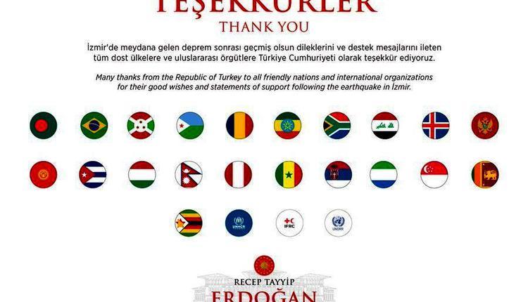 土耳其总统艾尔段下架中华民国国旗