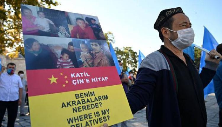土耳其的维吾尔族举行集会示威