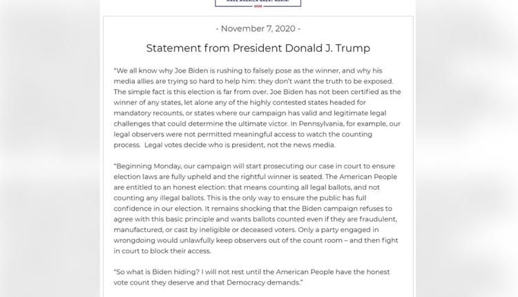 川普竞选团队声明