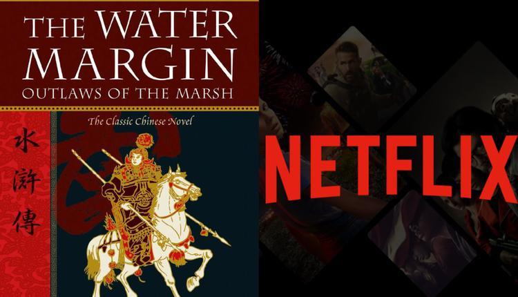 Netflix宣布将推出水浒传电影