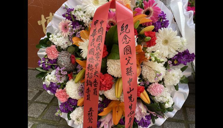 孙中山诞辰纪念 (图片来源:看新闻)