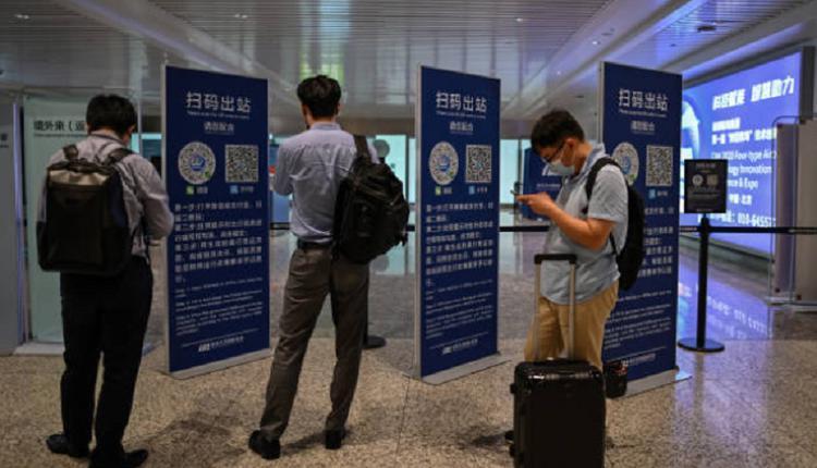 中国机场入境