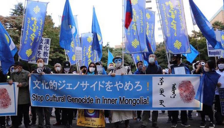为保民族文化 蒙古族人东京游行