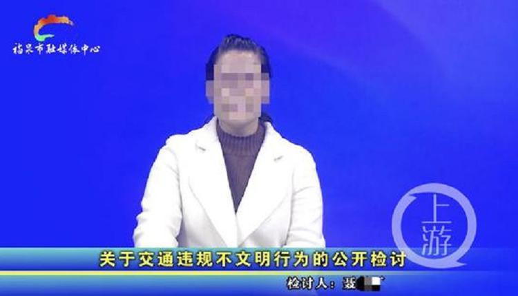 不守交规,女教师上电视公开道歉