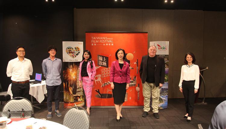 悉尼台湾影展感恩餐会