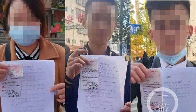 福泉当地市民因为交通违法被公开曝光