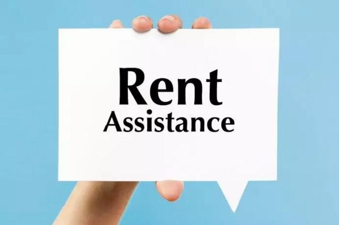 租房补贴  Rent Assistance