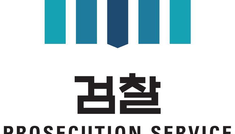 韩国国家检察院的标志