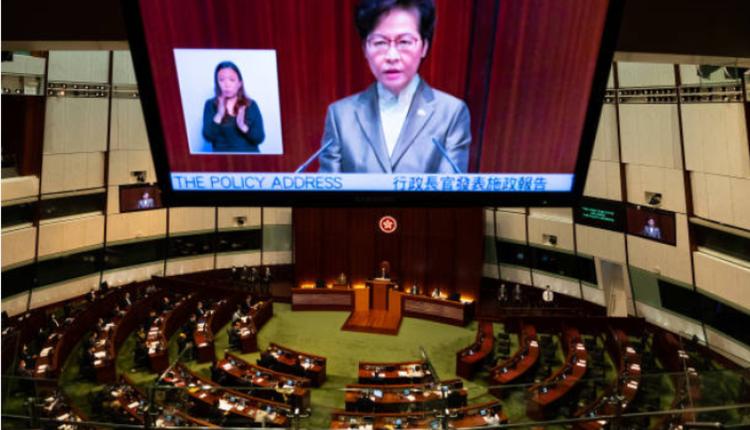 香港特首林郑月娥宣读施政报告