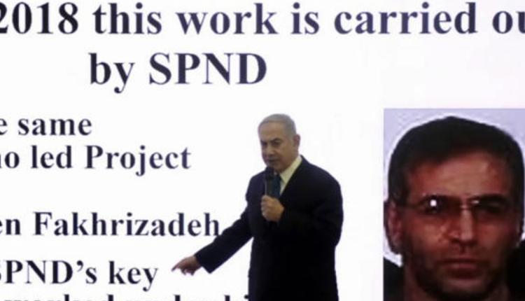 2018年,以色列总理内塔尼亚胡
