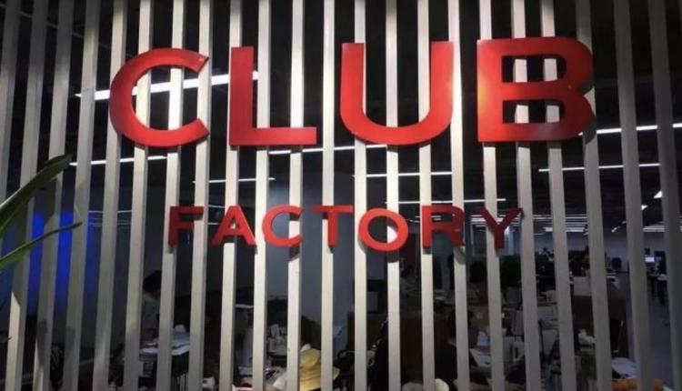 中国Club Factory公司(图片来源:微博)