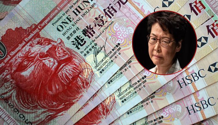 林郑月娥被迫现钞堆满屋