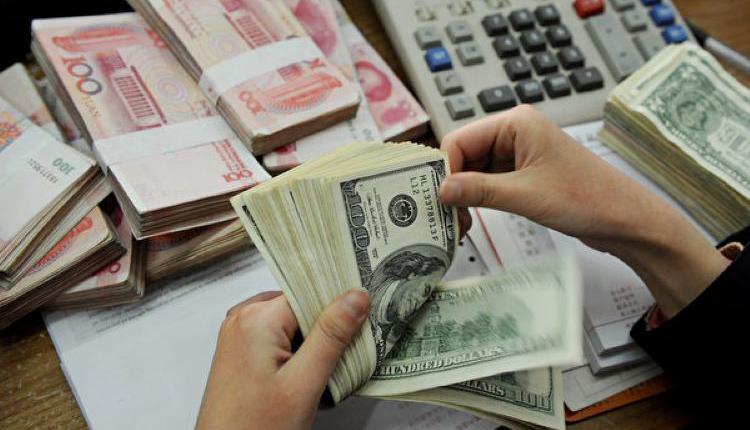 人民币美元