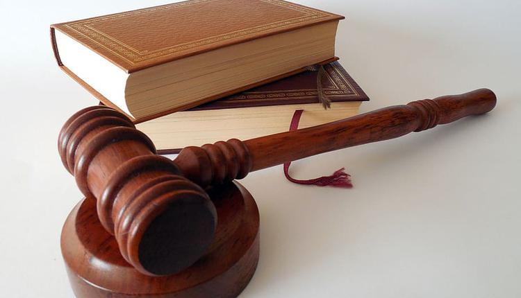 法庭 法院 裁决