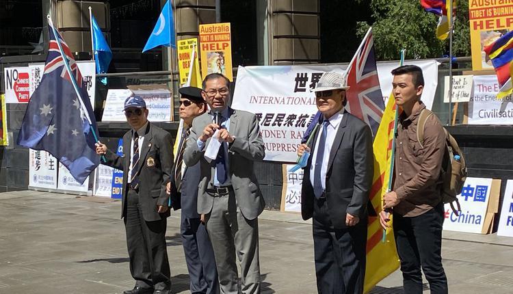 世界人權日集會