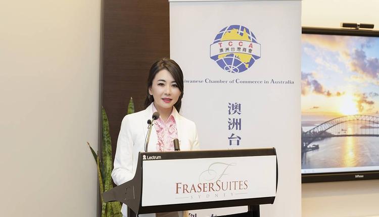 澳洲台湾商会刘妍宏会长