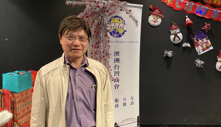 中华民国侨务委员林柏梧