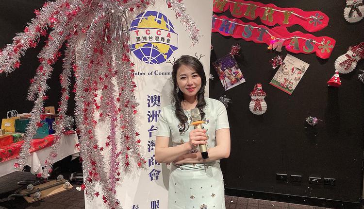 台湾商会会长刘妍宏