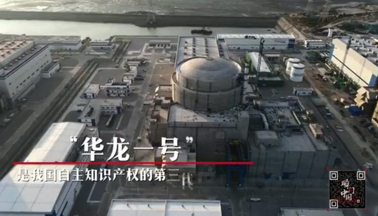 福清核电厂核反应堆因震荡停机 当局瞒报 网友质疑