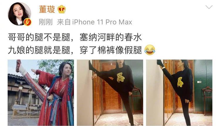 董璇发微博回应
