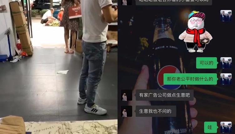 吴佳收集的偷拍视频和造谣对话的截图