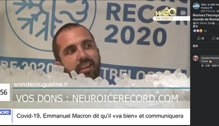 """一名34岁法国的""""冰人""""破了世界纪录"""