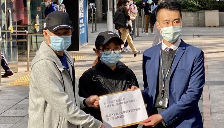 12港青家属要求公开庭审
