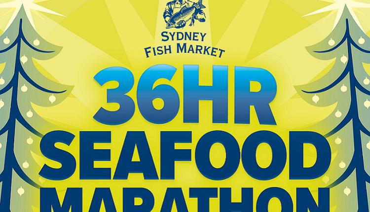 36小时海鲜马拉松