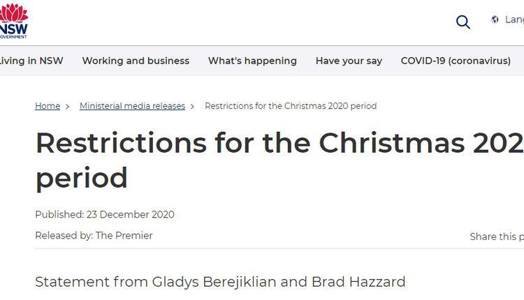 圣诞节限制措施