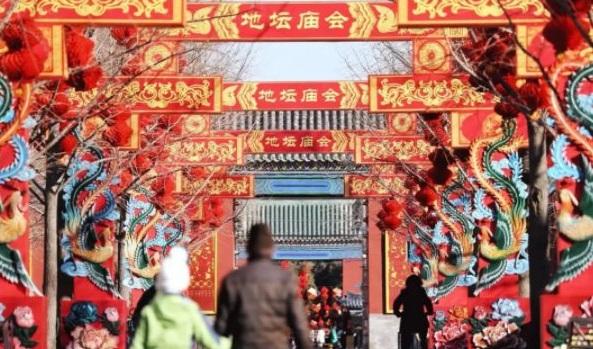 北京地坛庙会