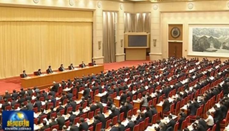 中央经济工作会议举行。(视频截图)