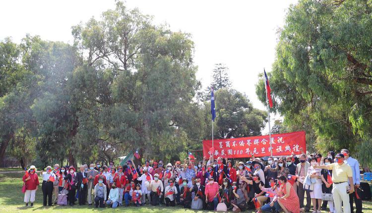中华民国升旗仪式