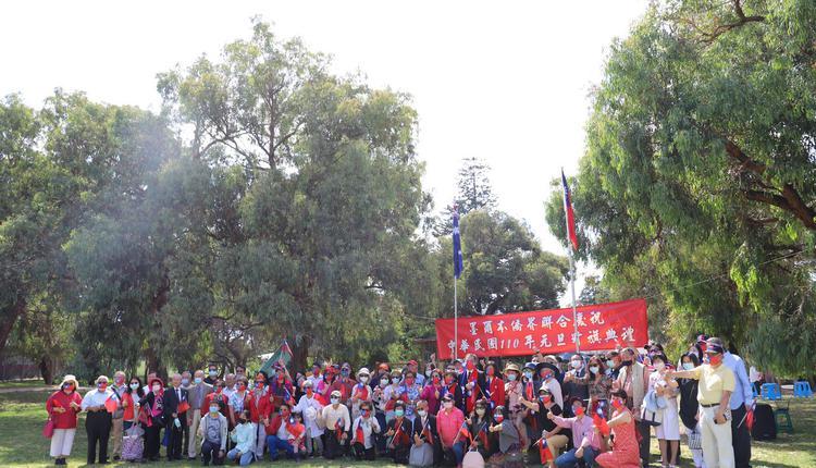 中华民国110年元旦升旗典礼