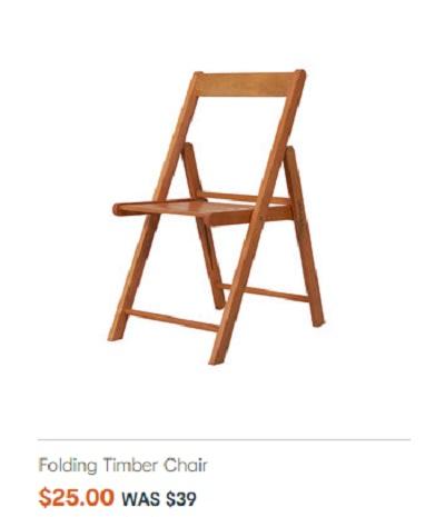 折叠式木椅