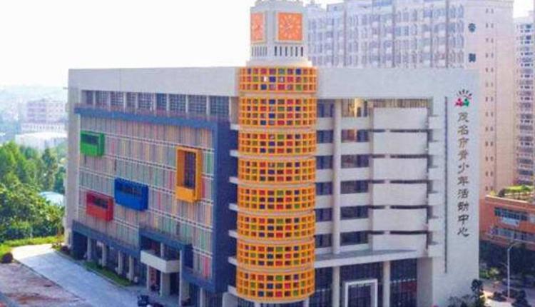 广东茂名青少年活动中心