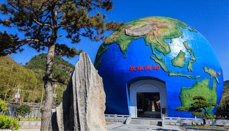 广西河池丹泉酒业文化馆