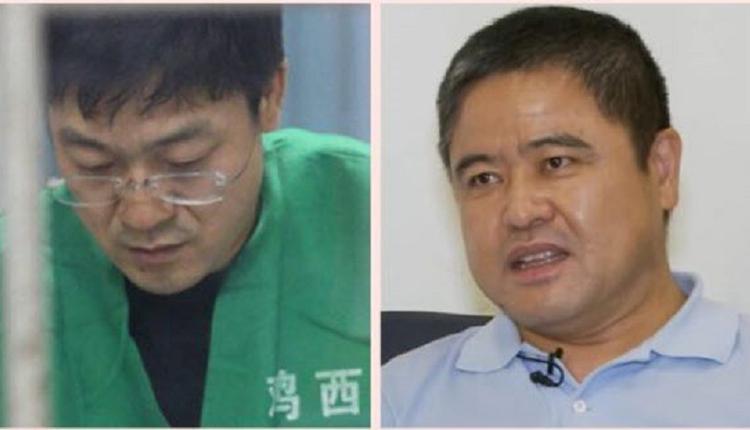 因言获罪 黑龙江鸡西原区委书记孔令宝被重判10年