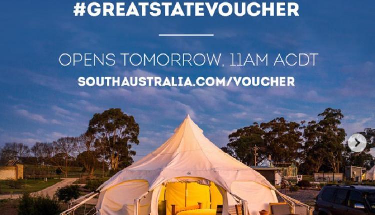 南澳,免费旅游代金券